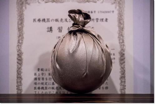 massageball01.jpg