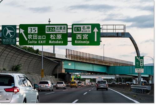 0808shizuokadrive36.jpg