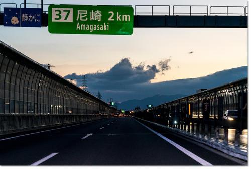 0808shizuokadrive37.jpg