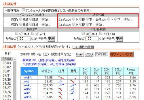 scanlist01.jpg