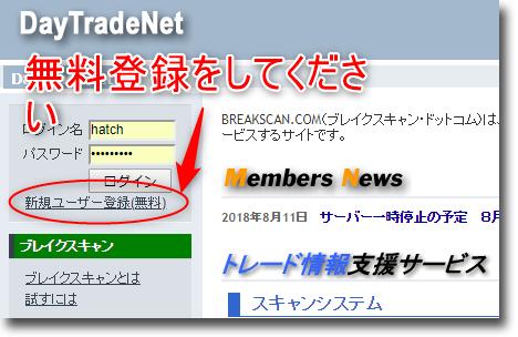 breakscan02.jpg