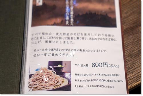1009touji39.jpg