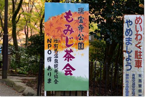 1105zuihouji03.jpg