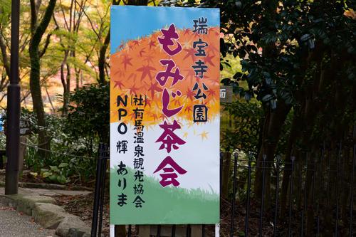 1105zuihouji04.jpg