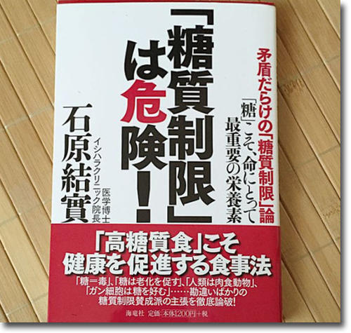 1201wrongBooks.jpg