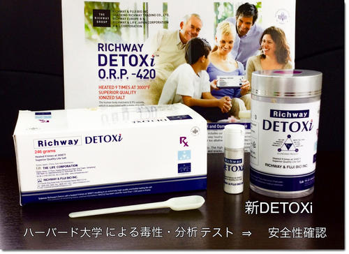 detoxie01.jpg