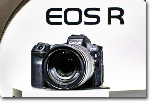 EOSR.jpg
