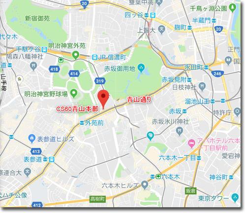 0205CS60Aoyamamap05.jpg