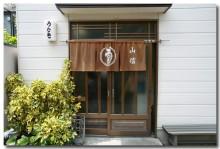 yamashin01B.jpg