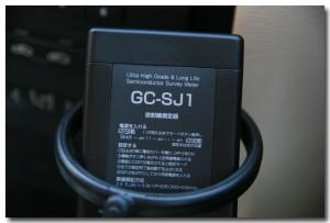 0911GCSJ1-05.jpg