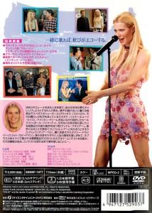 duets-movie-02.jpg