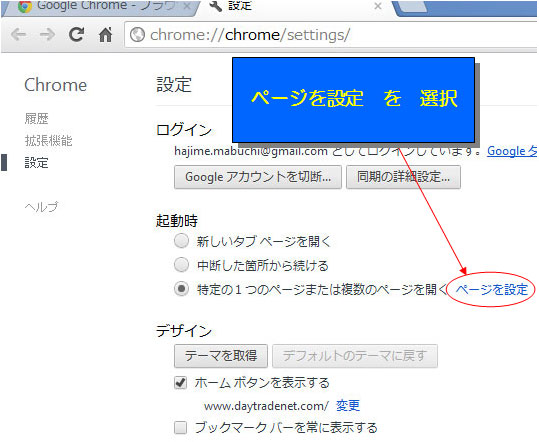 chromemultipleTab02.jpg