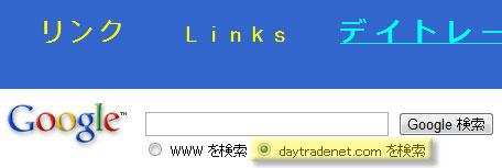 linkssearch.jpg