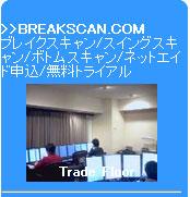 livecam.jpg