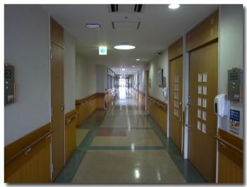 0414outhospital07.jpg