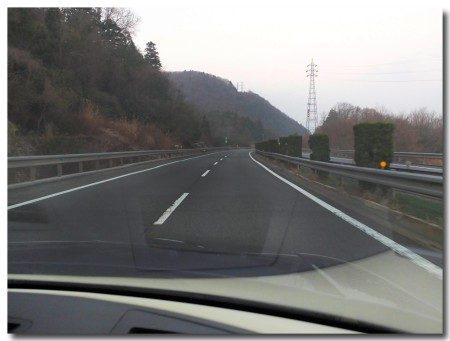 20120102Arimaspa09.jpg