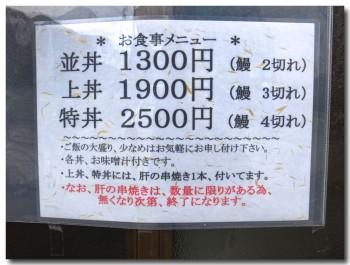 20120410yamashin03.jpg