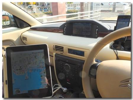 20121201phoneholder02.jpg