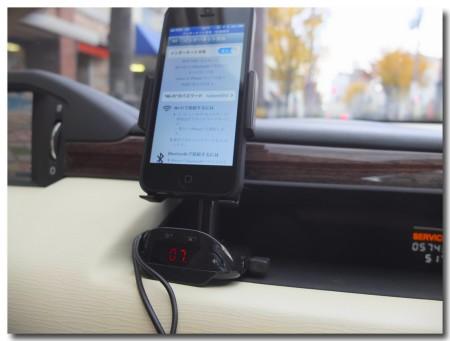 20121201phoneholder03.jpg