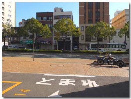 20121220Dryeyecure01.jpg