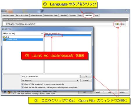 GC-Lang2.jpg