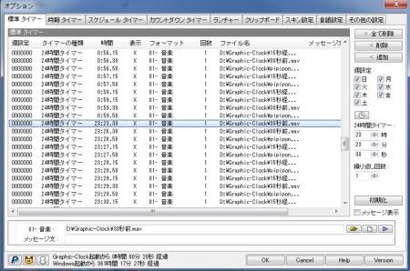 GC-Option.jpg