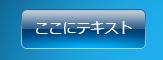 button02.jpg