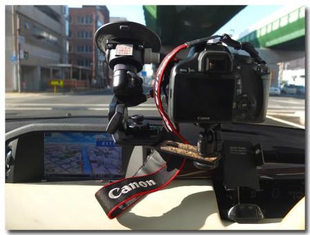 0130CameraHoldersettion10.jpg