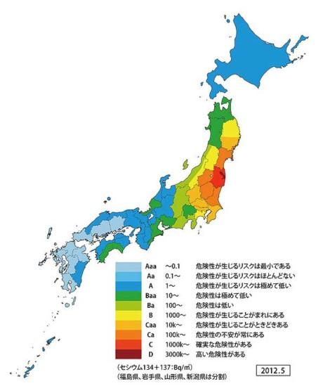 0530radiationmap.jpg