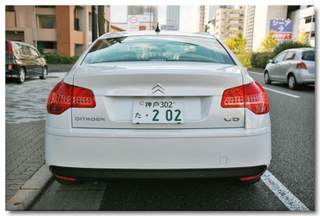 1208-C5-rear2.jpg