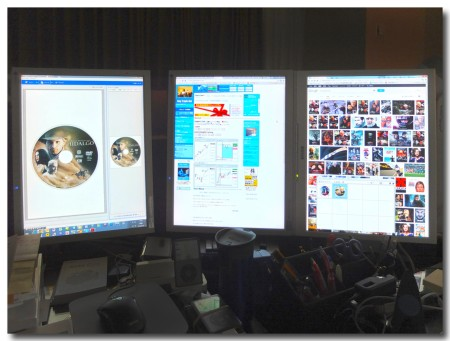 20120115display20inch-3.jpg