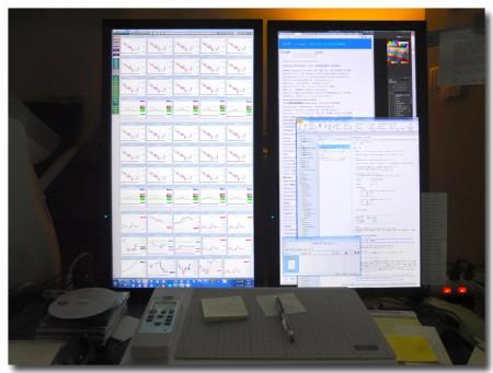 20120115display27inch-2.jpg
