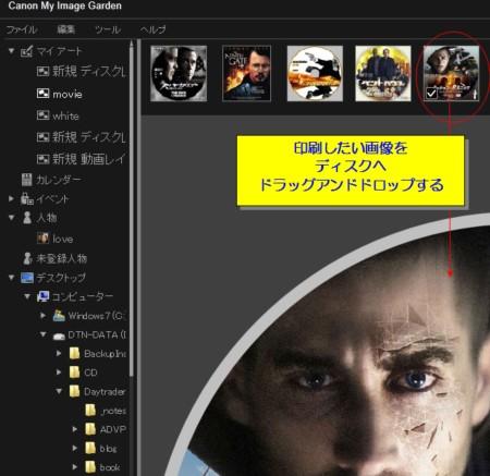 configmenu2.jpg