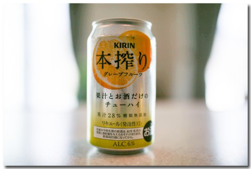 0407kirinhonshibori.jpg