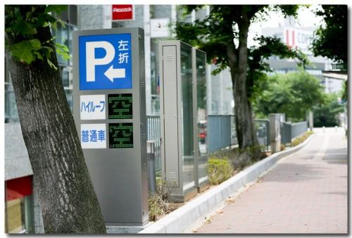 0722parking.jpg