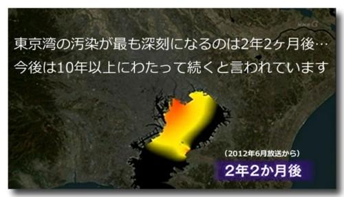 0728searadiationmap2.jpg