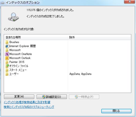 0912isearch05.jpg