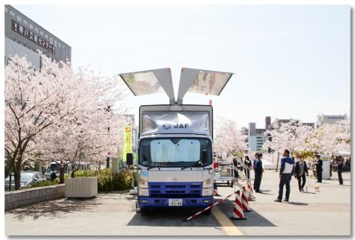 0404ikutagawa05.jpg