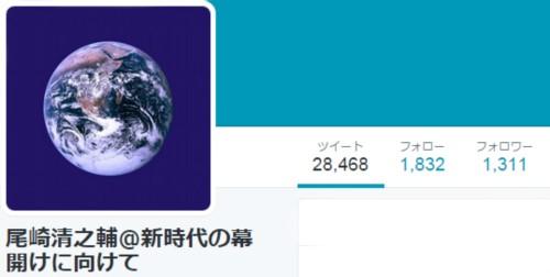 0515ozakitwitter.jpg
