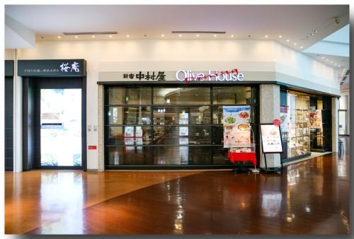 0908nishinomiyagardens16.jpg