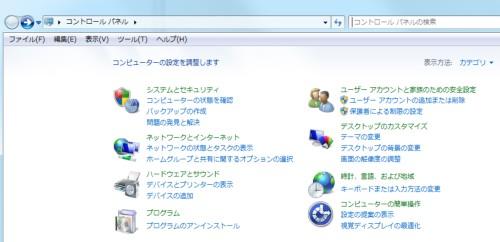 0912isearch01.jpg