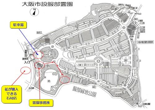 0915reienmap.jpg