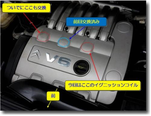 C6-V6engine2.jpg