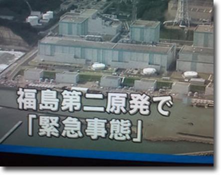 fukushimadaini.jpg
