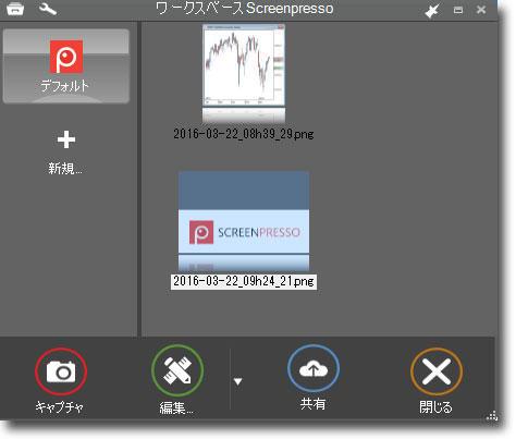 SPWorkspace.jpg