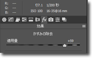 photoshopsettiong2.jpg