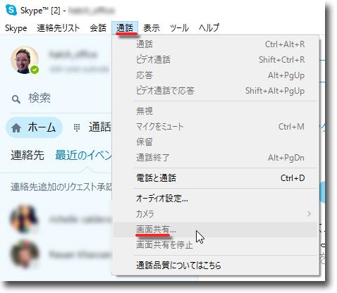 videoChatimages2.jpg