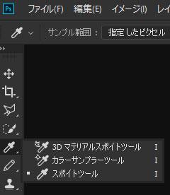 toolbarmenu4.jpg