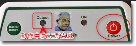 RIFE-play.jpg