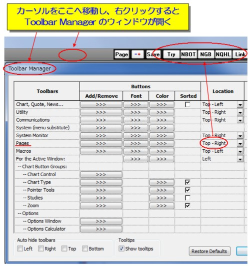 ToolbarManager01-2.jpg